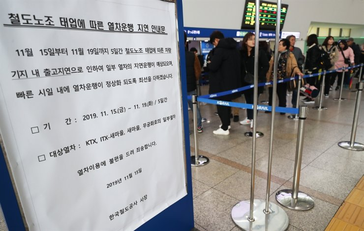 A sign at Seoul Station, Friday, informs rail passengers about delays. / Yonhap
