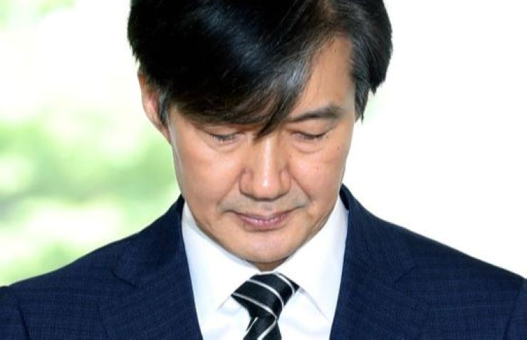 Former Justice Minister Cho Kuk. Korea Times file