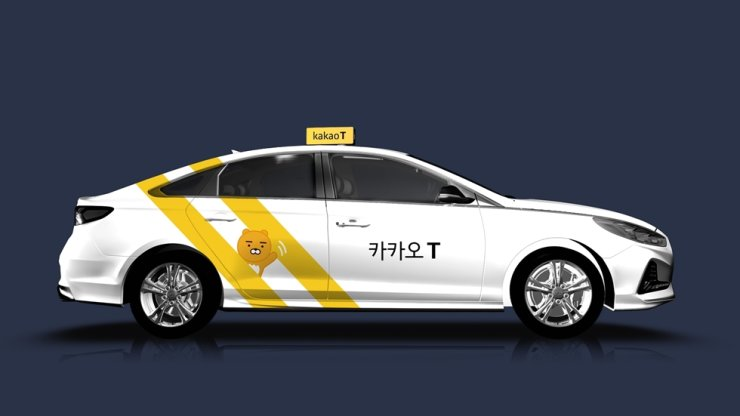 Kakao T Blue taxi service operated by Kakao Mobility / Courtesy of Kakao Mobility
