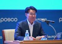 POSCO Forum in Songdo