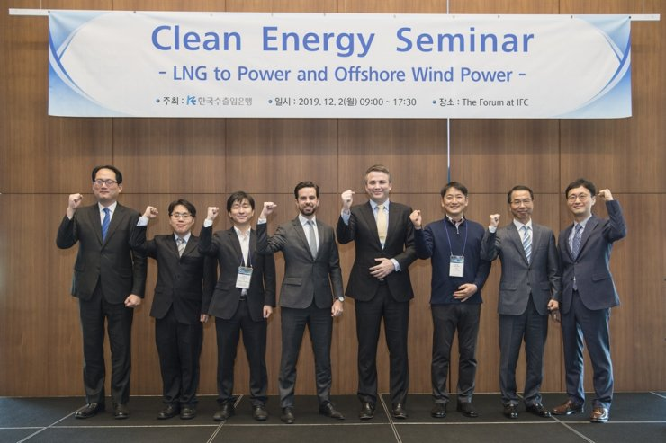 Participants of the Clean Energy Seminar pose after the special gathering hosted by the Export-Import Bank of Korea at the IFC building on Yeouido in Seoul, Monday. The seminar was designed to raise awareness of liquefied natural gas (LNG) here, and help more local companies tap into the clean energy business. Courtesy of Export-Import Bank of Korea