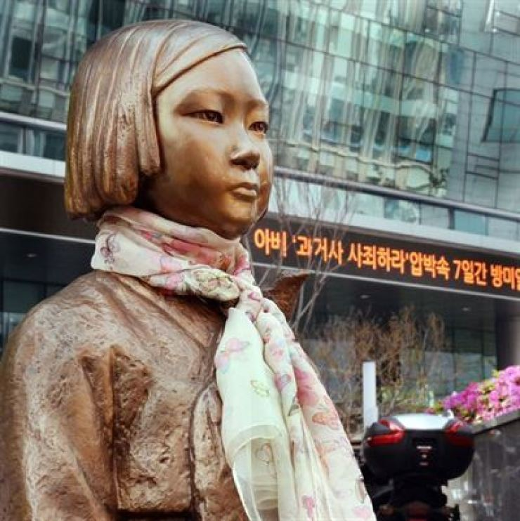 A 'comfort woman' statue / Korea Times file