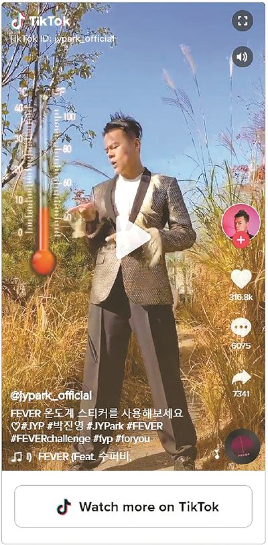 Singer Park Jin-young is seen on his video sharing platform TikTok. / Courtesy of TikTok
