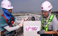 Gov't approves LG Uplus-CJ Hello merger