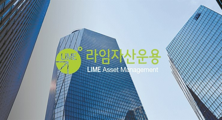 Lime Asset Management's headquarters at the IFC on Yeouido, Seoul / captured from Lime Asset Management's website