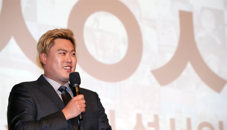 MLB free agent pitcher Ryu Hyun-jin speaks during an event on athletes' human rights at the Olympic Parktel, eastern Seoul, Friday. At the event, Ryu was appointed an honorary ambassador to promote human rights in sports. Yonhap