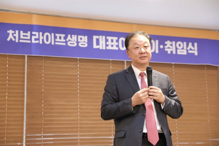 Chubb Life Insurance Korea's new chief Albert Kim speaks at his inauguration ceremony at the company's headquarters in southern Seoul, Wednesday. / Courtesy of Chubb Life