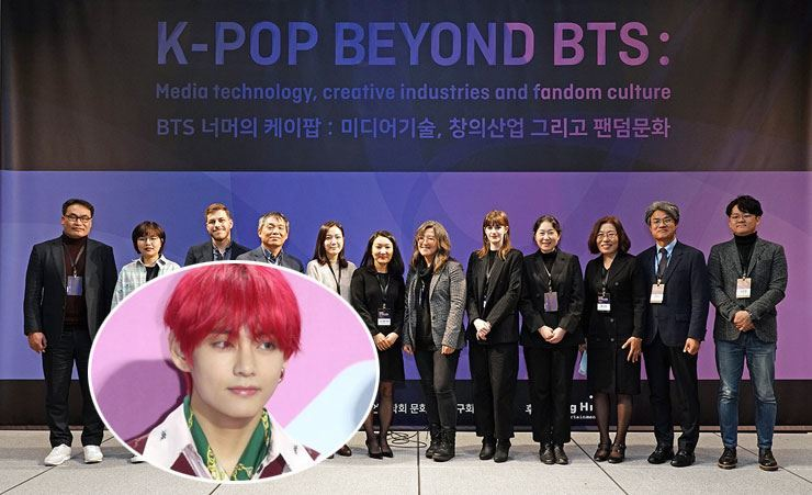 The Korea Society for Journalism and Communication Studies (KSJCS) organized an academic seminar on BTS, 'K-pop Beyond BTS: Media technology, creative industries and fandom culture,' on Wednesday at Yonsei University, Seoul. Courtesy of KSJCS, Korea Times file