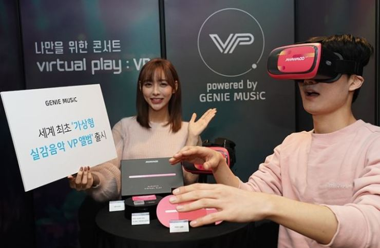 Genie Music has launched a new service that combines the 5G-powered virtual reality technology with K-pop. Courtesy of Genie Music