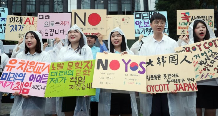 Highschool students join the consumer boycott of Japanese products in front of the Japanese Embassy in Seoul in this July 26 file photo. / Korea Times file photo