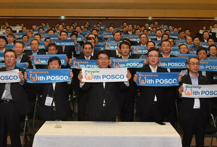 POSCO Chairman Choi Jeong-woo, front row center, holds banners with employees during an announcement ceremony of the steelmaker's 100-task reform plan on Nov. 5, 2018. Courtesy of POSCO