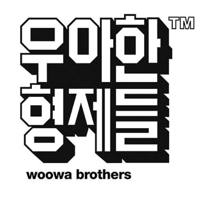 The Woowa Brothers company logo / Courtesy of Woowa Brothers