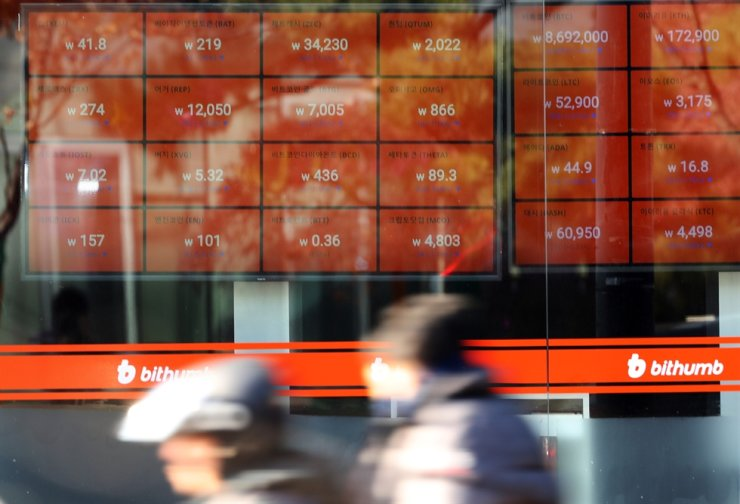 The headquarters of Korea's cryptocurrency exchange Bithumb in southern Seoul, Sunday. / Yonhap