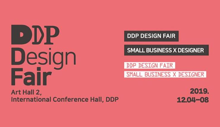 Poster for DDP Designer Fair