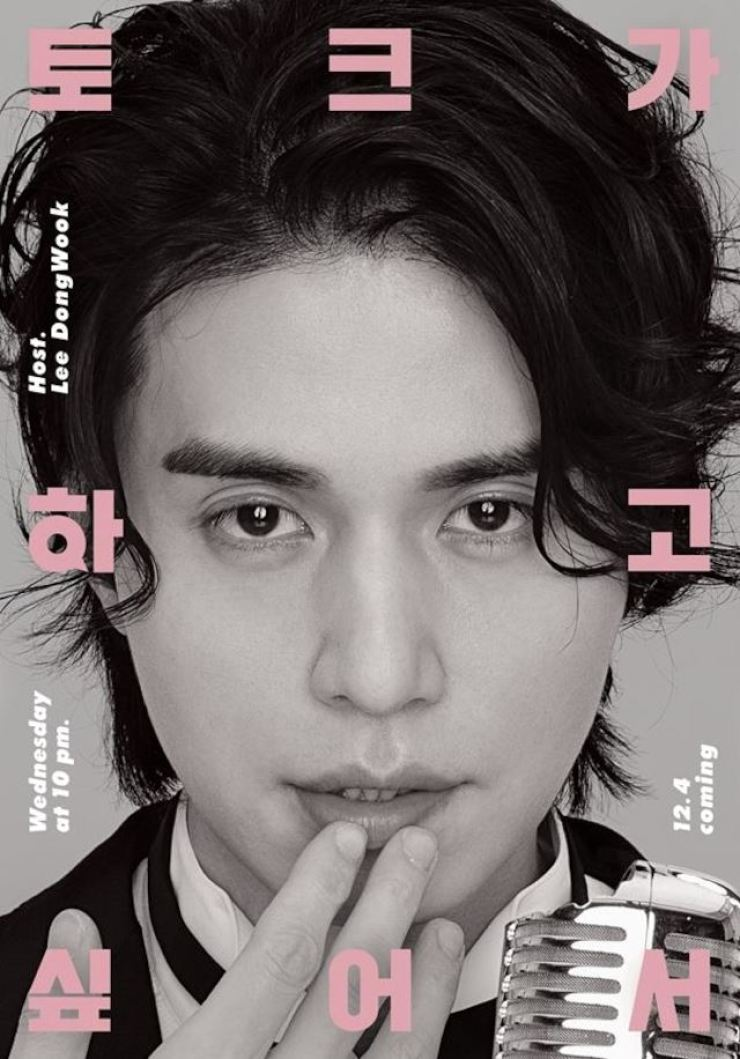 Poster of Korean actor Lee Dong-wook's new talk show. Korea Times file