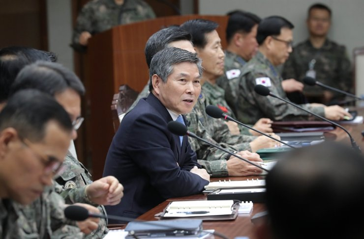 Defense Minister Jeong Kyeong-doo / Korea Times file
