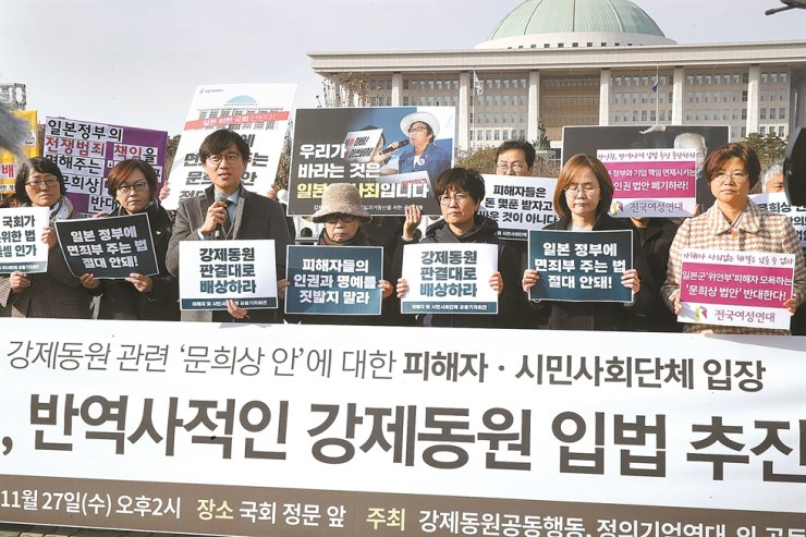 Protesters against Moon Hee-sang proposal Yonhap
