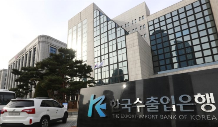 The headquarters of the Export-Import Bank of Korea (Eximbank) on Yeouido in Seoul / Yonhap