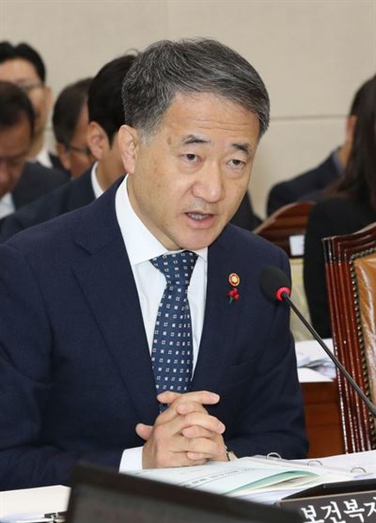 Health Minister Park Neung-hoo