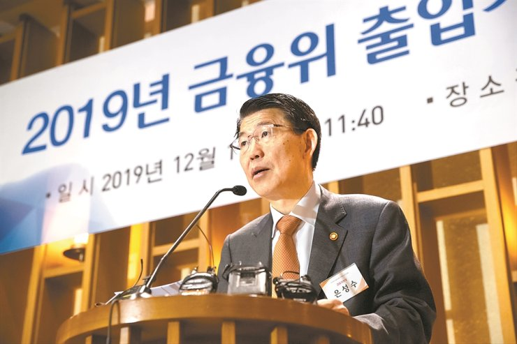 Financial Services Commission (FSC) Chairman Eun Sung-soo speaks during a press conference in Seoul, Tuesday. / Courtesy of FSC