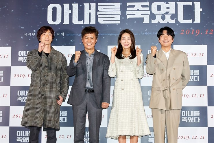 Director Kim Ha-ra, from left, actors Ahn Nae-sang, Wang Ji-hye, and Lee Si-eon attend a press conference for the mystery thriller 'Killed My Wife,' at Yongsan CGV in Seoul, Thursday. Courtesy of Kth