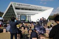 Tetra Pak Korea helps community build sustainable future