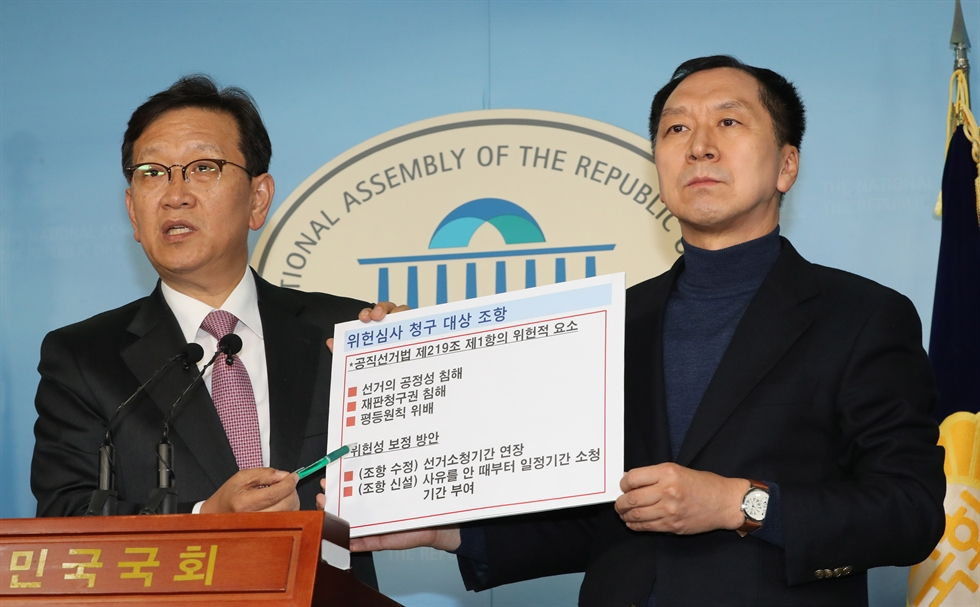 Presidential Chief of Staff Noh Young-min, left, speaks during a session at the National Assembly on Nov. 29. Yonhap