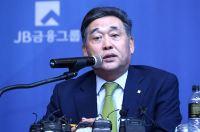 JB Financial acquires Vietnamese brokerage