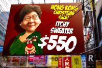 Hong Kong's Christmas Sale