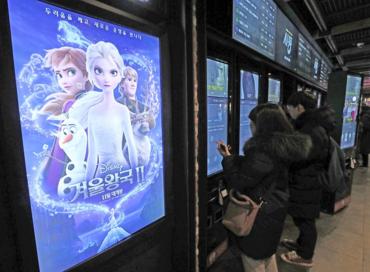 'Frozen 2' surpassed 10 million admissions in Korean theaters. Yonhap