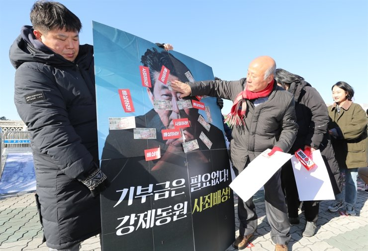 Members of a civic group opposing National Assembly Speaker Moon Hee-sang's proposed bill on a possible compromise with Japan over the forced labor issue protest in front of the National Assembly on Yeouido in Seoul, Thursday. Yonhap