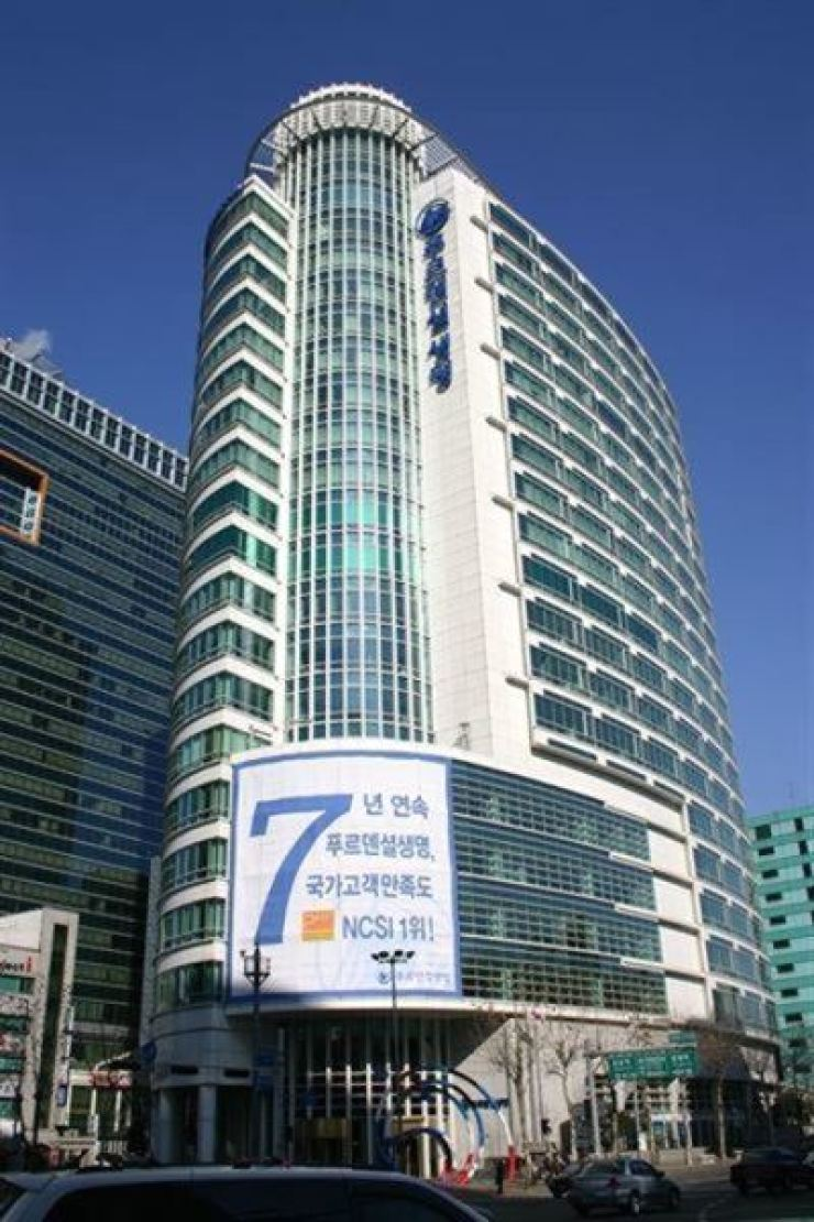 The headquarters of Prudential Life Insurance Company of Korea in Seoul is seen in this file photo, Friday. Korea Times file