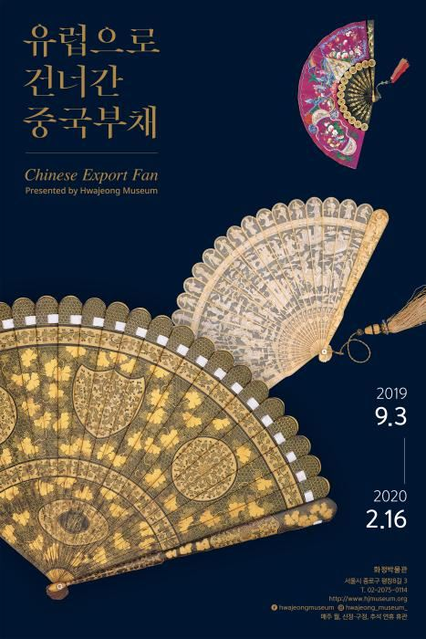 The exhibition on different kinds of lies featuring 23 participating artists is held at the Seoul Museum of Art. / Courtesy of Seoul Museum of Art