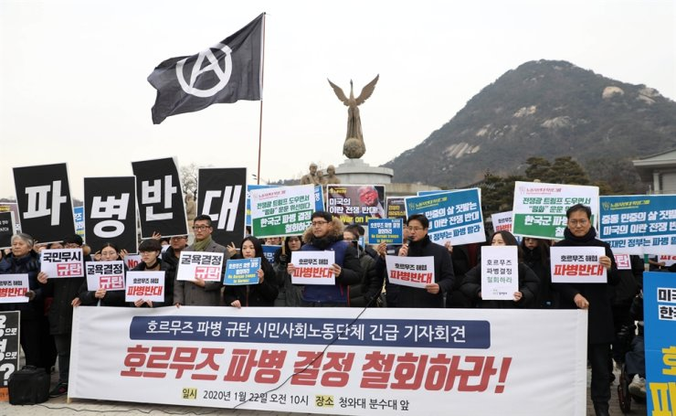 Members of civic groups hold a news conference in front of Cheong Wa Dae, Wednesday, to oppose the government's decision to send the Cheonghae unit to the Strait of Hormuz. Yonhap