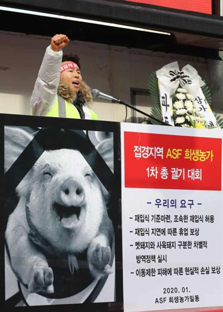 On Jan. 20, people from Korean local pig farms at the inter-Korean border region that have suffered from African swine flu outbreak hold a mass demonstration in front of the Ministry of Agriculture, Food and Rural Affairs at the Sejong Government Complex. Yonhap