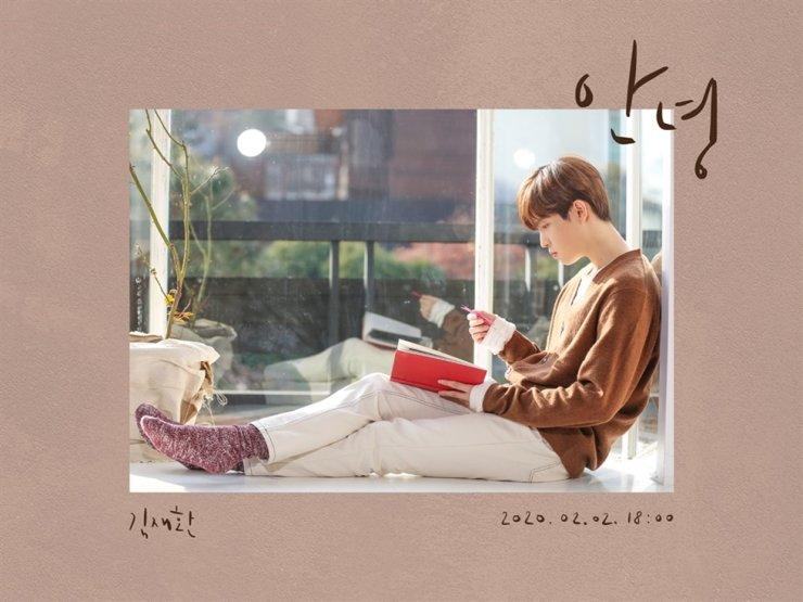 Singer Kim Jae-hwan will release fresh music on Feb. 2. Courtesy of Swing Entertainment