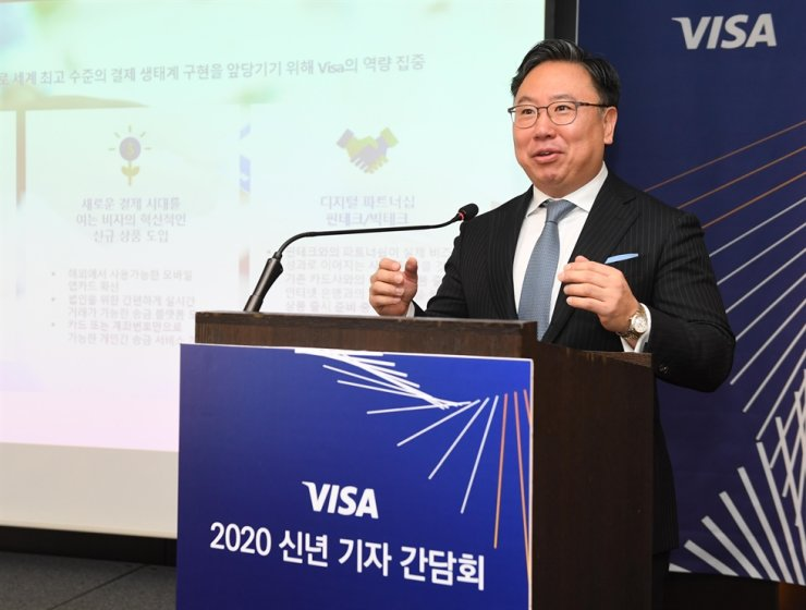 Visa Korea Country Manager Patrick Yoon speaks during a press conference marking the New Year, at the Plaza Hotel in central Seoul, Monday. / Courtesy of Visa Korea