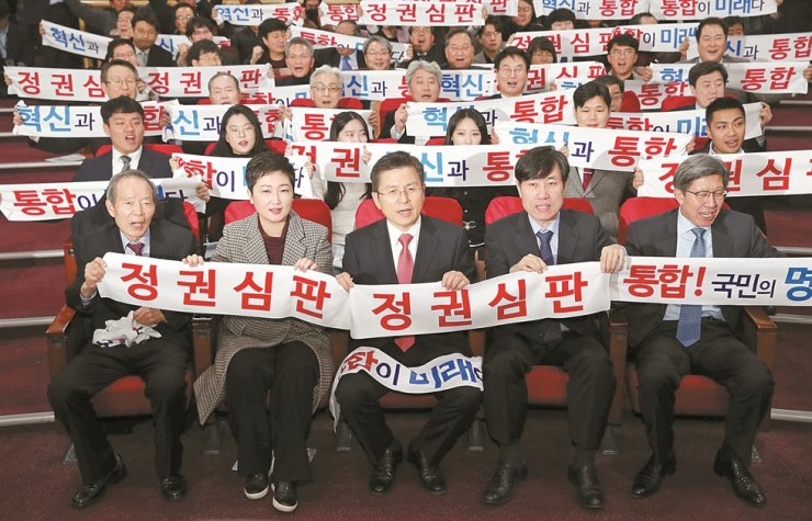 Members of conservative parties participating in a committee for the renovation and unification of the conservatives attend chant their goal of 'judging' the liberal Moon Jae-in administration, while announcing their joint policy goals at the National Assembly, Friday. From right in the front are committee leader and former National Assembly Secretary-General Park Hyeong-jun, New Conservative Party leader Rep. Ha Tea-keung, Liberty Korea Party leader Hwang Kyo-ahn, and Onward for Future 4.0 leader Rep. Lee Un-ju. Yonhap
