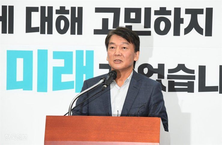 Ahn Cheol-soo, a co-founder of the minor opposition Bareunmirae Party, speaks during a press conference at the National Assembly in Seoul, Wednesday, to announce that he will leave the party following a rift with current party leader Sohn Hak-kyu over how to reform the party. The software mogul-turned-politician, who returned to politics earlier this month, plans to create a new political party dedicated to pragmatic and centrist politics. / Korea Times photo by Oh Dae-geun