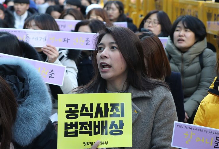 Jasmine Lee, the head of the minor progressive Justice Party's Special Committee on Human Rights for Immigrants, joins a campaign against Japan's wartime sex slavery in front of the former Japanese Embassy in Seoul, Jan. 15. Yonhap