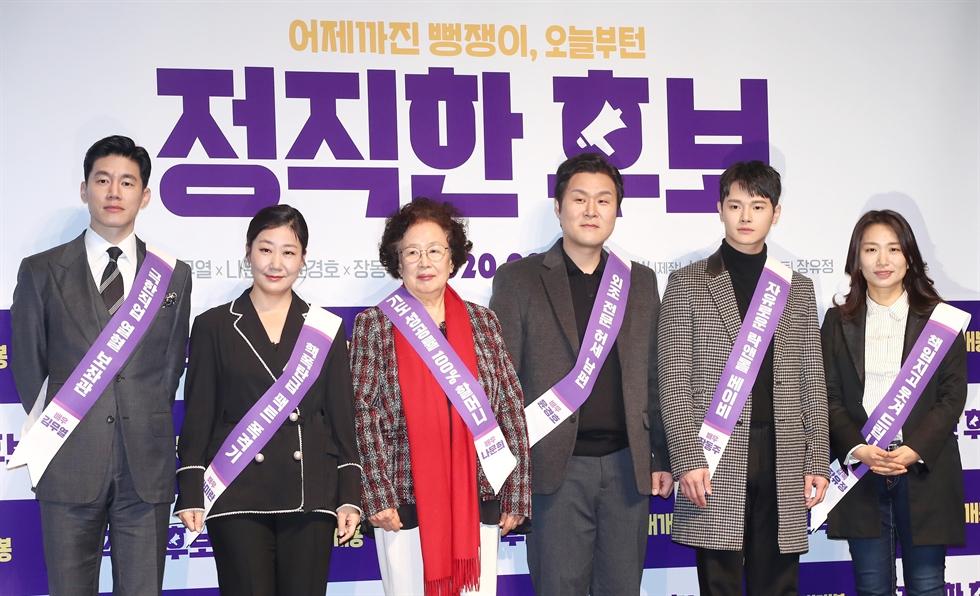 Ra Mi-ran speaks during a press conference at CGV Apgujeong, Seoul, Monday. Yonhap