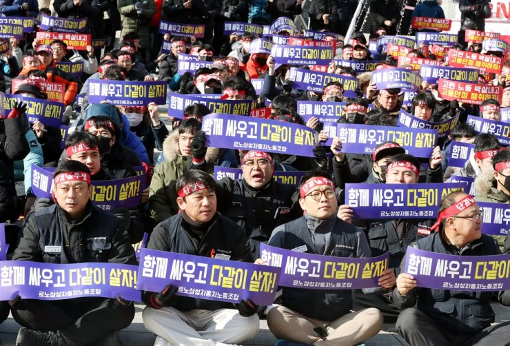 Renault Samsung Motors' union members rally near the Busan City Hall in Busan, Jan. 13. Yonhap