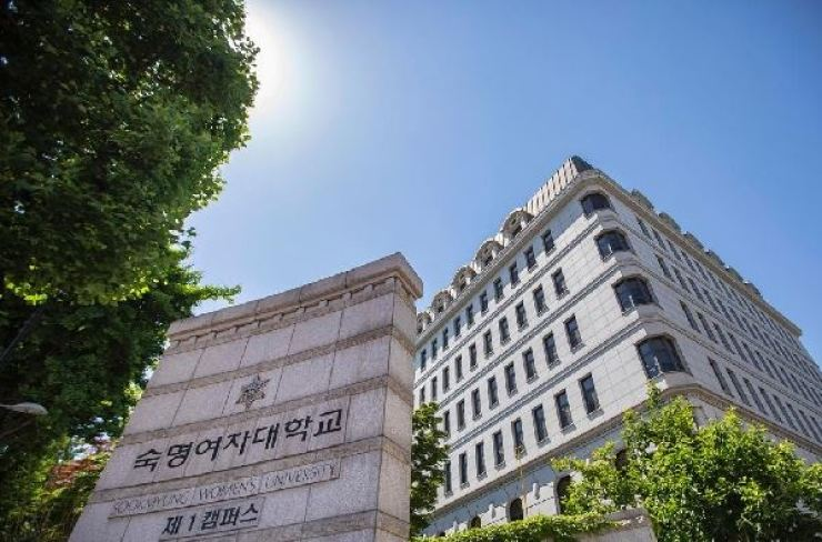 Sookmyung Women's University in Seoul / Korea Times file