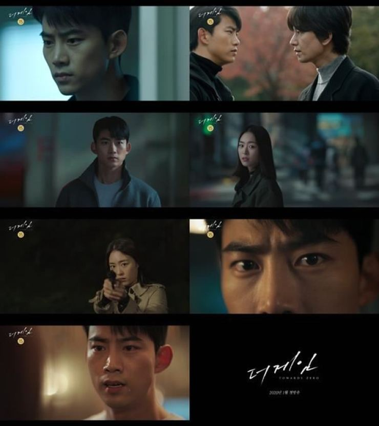 Singer and actor Ok Taec-yeon made his comeback to the small screen with the new MBC thriller-drama 'The Game: Towards Zero,' which went to air on Jan. 22. Courtesy of MBC
