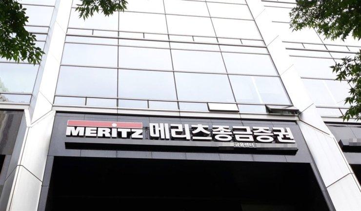 Meritz Securities' headquarters on Yeouido in Seoul / Yonhap