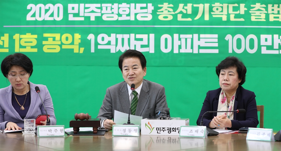 Rep. Cho Jeong-sik of the ruling Democratic Party of Korea announces the party plans to provide free WiFi services to all people across the country by 2022, as the party's first pledge for the April 15 general election, at the National Assembly in Seoul, Jan. 15. / Yonhap