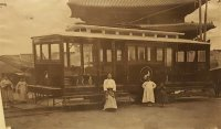 [Joseon Images] Streetcars of Seoul: 'first step toward civilization'