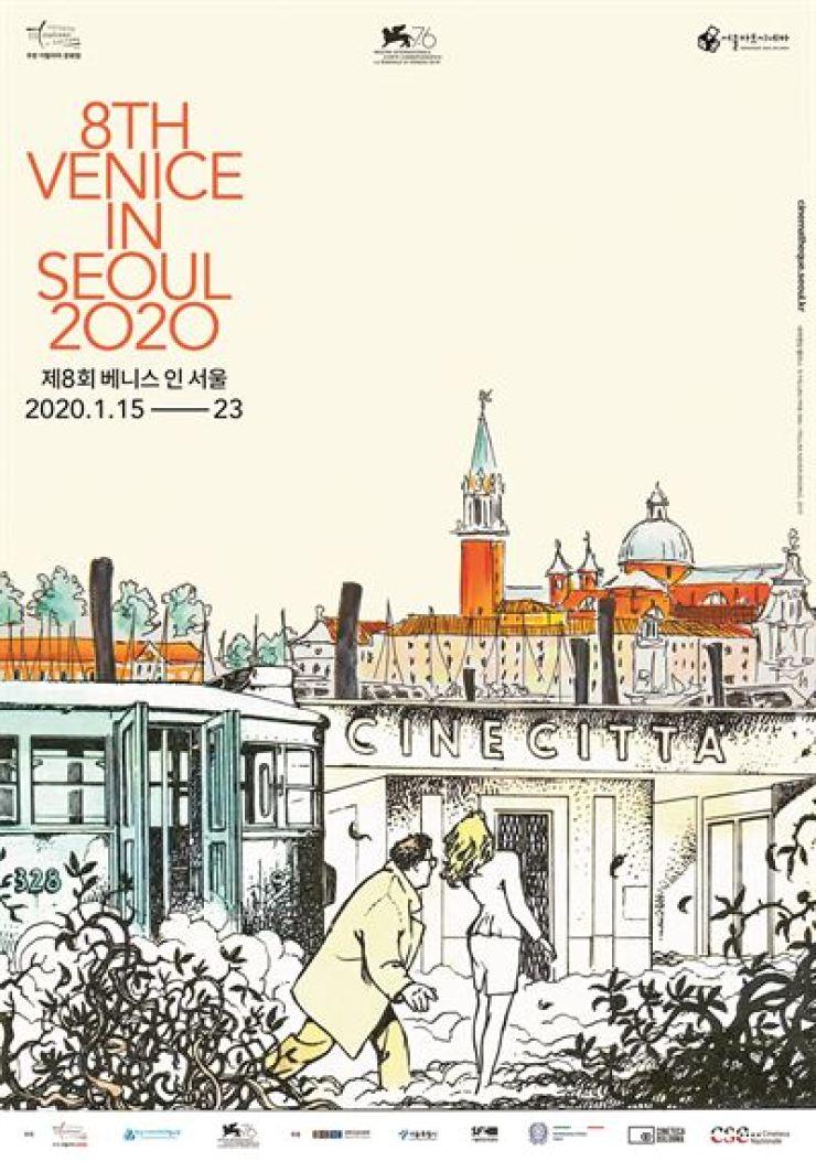 A poster of 8th Venice in Seoul 2020 film festival