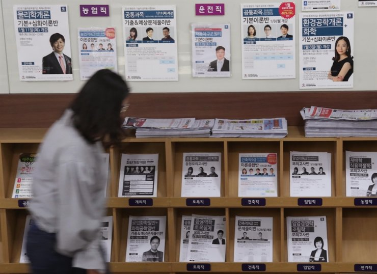 The proportion of unemployed people aged 25-29 in Korea has ranked the highest among member nations of the Organization for Economic Cooperation and Development. Korea Times file
