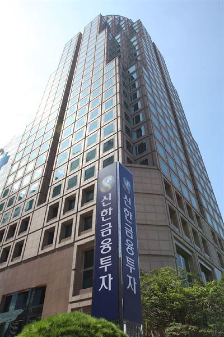 The Shinhan Investment headquarters on Yeouido, Seoul / Korea Times file